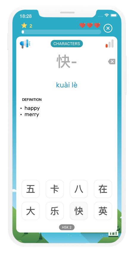 Mandarin Spark - Interactive Flashcards