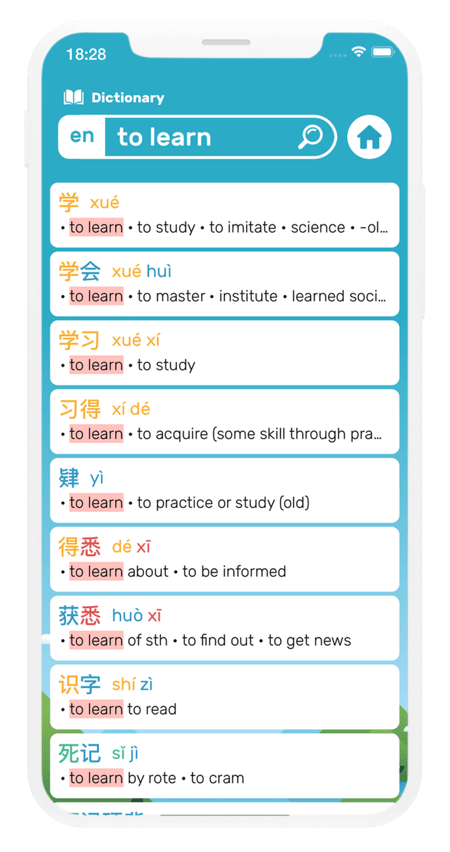 Mandarin Spark - Chinese Dictionary